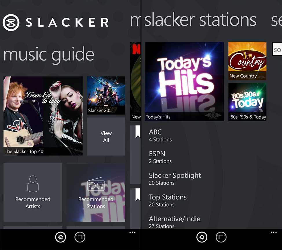 Slacker Radio Music Steaming Service