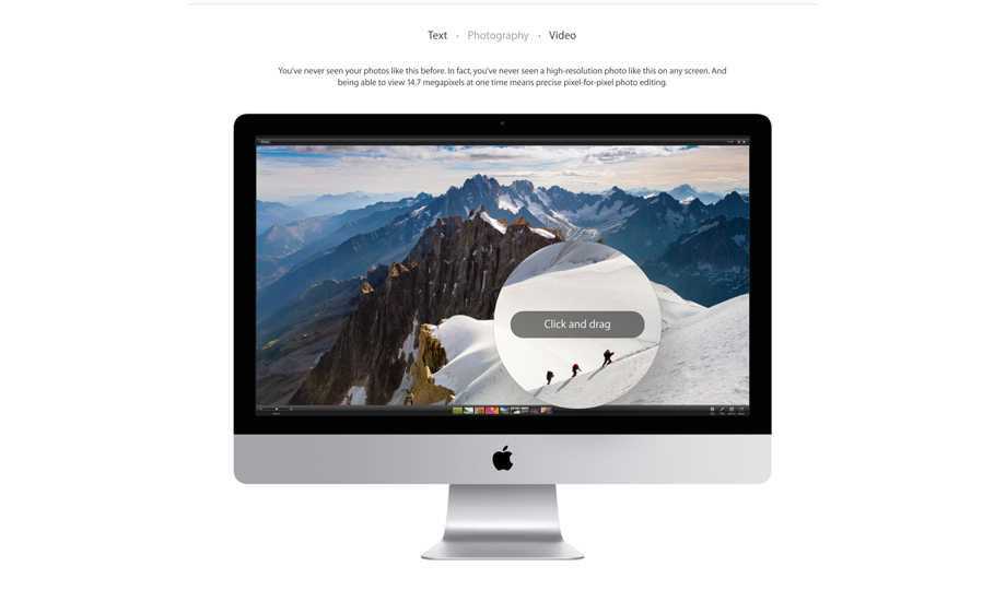 Gift Ideas For The Graphic Designer -  Apple iMac with Retina 5K Display