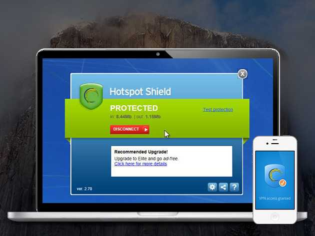 Name Your Own Price: Hotspot Shield VPN