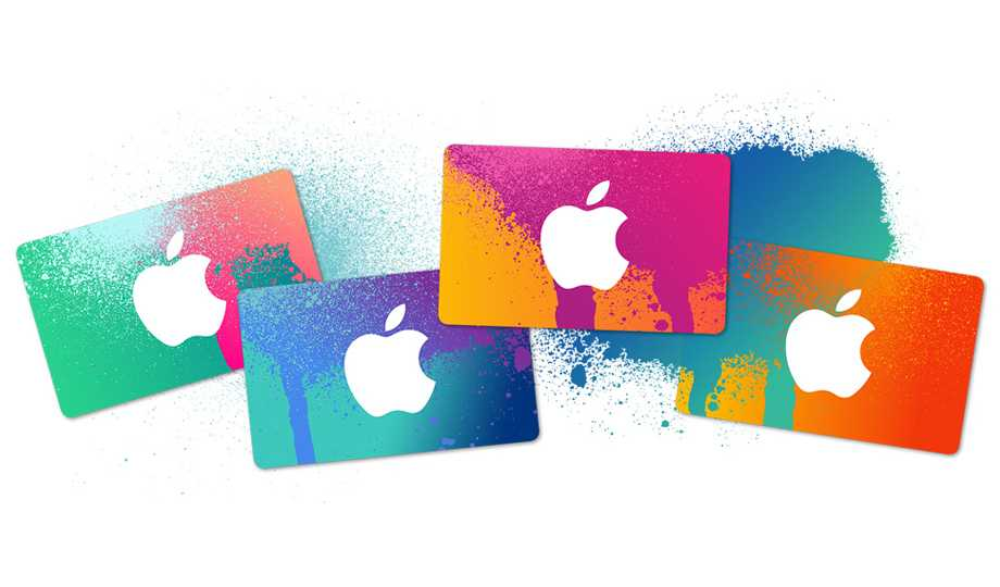 Gift Ideas For The Music Entrepreneur - iTunes Gift Card